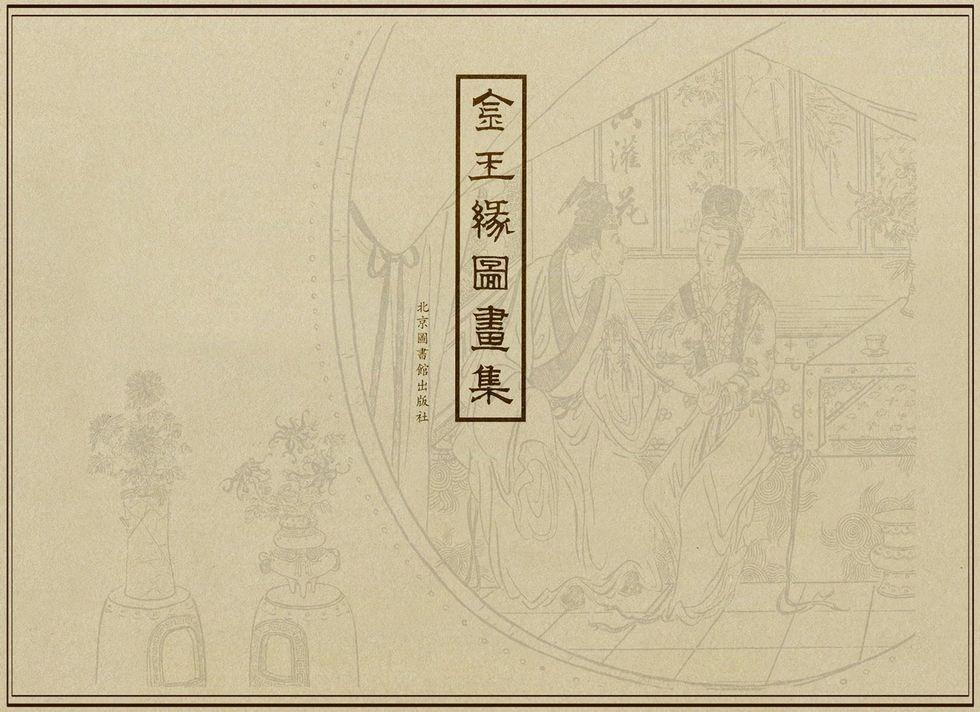 手绘作文集装订封面
