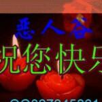 快报:糊涂蛋交通事故