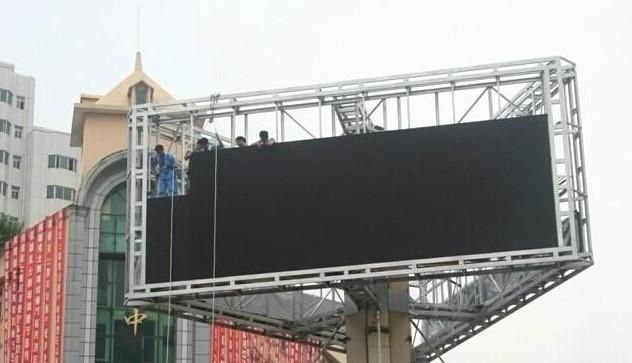 户外液晶拼接屏大屏安装解决方案
