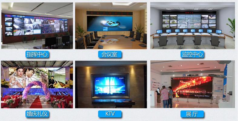 KTV酒吧专用液晶拼接屏效果图