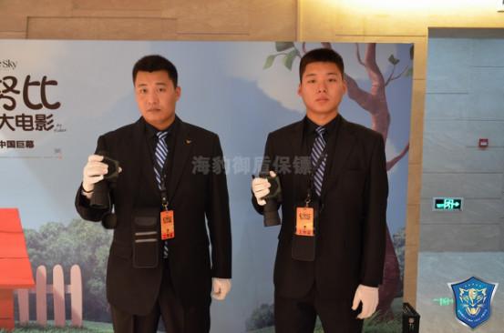 海外华人保镖认准海豹御盾 保镖行业的王牌实力军